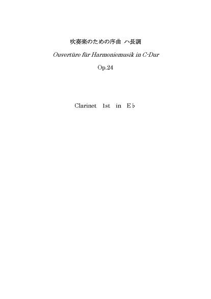 Mendelssohns_Overture_OP24_CL_Es1