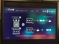 RGB接続したEZCast Proの初期画面