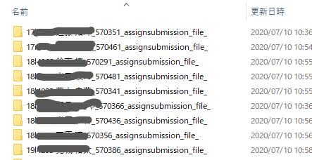 フォルダ名の一括変更バッチファイル